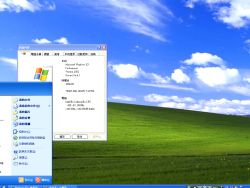 As open programs faster in Windows XP